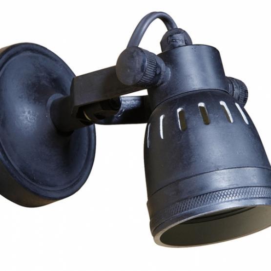 Indigo Cover Wal Lamp